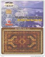 Armenia-Carpet, DUMMY CARD(no Code)