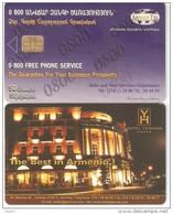 Armenia-Hotel Yerevan, DUMMY CARD(no Code)