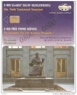Armenia-Aram Khachatryan, DUMMY CARD(no Code)