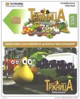 Bosnia-Trznica, DUMMY CARD(no Code) - Bosnia