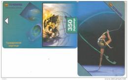 Bosnia-Gymnastika, DUMMY CARD(no Chip,no Code) - Bosnia