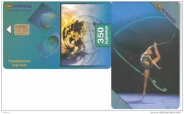 Bosnia-Gymnastika, DUMMY CARD(no Code) - Bosnia