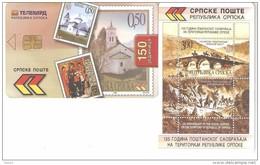 Bosnia-Stamps, DUMMY CARD(no Code) - Bosnia