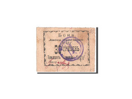 """Ukraine, Medjiboj, Coopérative """"Zhizn"""", 30 Hyrven, 1919 - Ukraine"""