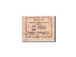"""Ukraine, Medjiboj, Coopérative """"Zhizn"""", 20 Hyrven, 1919 - Ukraine"""