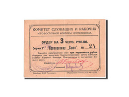 """Russie, Rostov-sur-le-Don, Coopérative """"Soyouz"""", 3 Roubles, 1924 - Russie"""