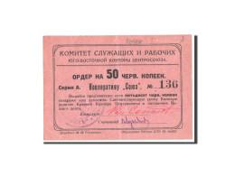 """Russie, Rostov-sur-le-Don, Coopérative """"Soyouz"""", 50 Kopeks, 1924 - Russie"""