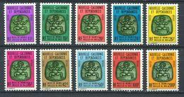 186 NOUVELLE CALEDONIE 1976 - Yvert T 21/30 - Taxe Oreiller De Bois - Neuf ** (MNH) Sans Trace De Charniere - Neufs