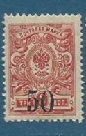 Russie  Sibérie Et Extrème Orient  - Yvert N° 2 **   - Cw 19504