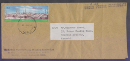 Prophet's Mosque Madinah, Islamic, Withdrawn Stamp On Cover, Postal Used 22.1.2000 From PAKISTAN - Pakistan