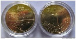 "Ukraine - 1 Grivna Coin 2010  ""65 Years Of Victory In Great World War II"" UNC - Ucraina"