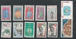 SÉNÉGAL Scott Voir Description Yvert 266-9, 277, 293-4, 303, 313-4, PA74, 317 (12) ** Cote 10,00 $ 1966-9 - Sénégal (1960-...)