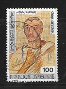 YT 821 (o) - Virgilius Maro - Tunisie (1956-...)