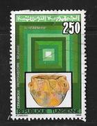 YT 1067 (o) - Céramique - Tunisie (1956-...)