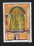 YT 1059 (o) - Costume De Mariage Nabeul - Tunisie (1956-...)