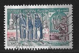 YT 488 (o) - Djerba - Tunisie (1956-...)