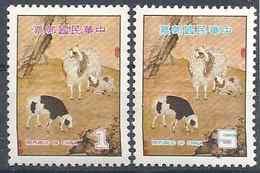 1978 FORMOSE- TAIWAN 1203-04 ** Astrologie Chinoise, Année Du Bélier - 1945-... République De Chine
