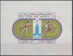 SIRIA 1980 HB-30 NUEVO - Syria