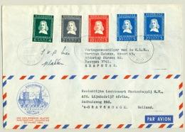 Nederland - 1952 - Van Riebeeck Serie Overcompleet Op LP-cover Van Amsterdam Naar Kaapstad - Periode 1949-1980 (Juliana)