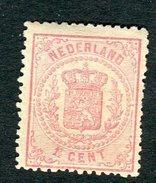 No 16 Ongebruikt Zonder Gom - Unused Stamps