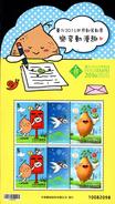 Taiwan - 2016 - PHILATAIPEI 2016 World Stamp Championship Exhibition - Having Fun With Animation - Mint Souvenir Sheet