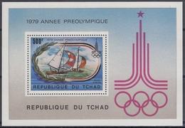TCHAD 1979 HB-30 NUEVO - Tchad (1960-...)