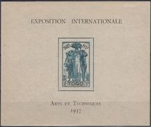 TOGO 1937 HB-1 NUEVO (CON CHARNELA) - Togo (1914-1960)