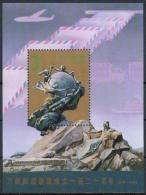 China MiNr. Bl. 67 **, 120 Jahre Weltpostverein - 1949 - ... République Populaire