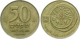 Israel - 1984 - 50 Sheqalim - KM 139 - XF - Israel