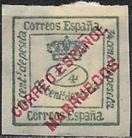 SPANISH MOROCCO 1903 Numeral & Crown Overprinted -  1/4c. - Green MH - Spanish Morocco