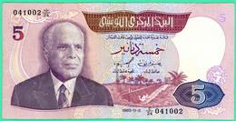 5 Dinars - Tunisie - N°. C/24 041002 - 1983 - TTB + - - Tunisia