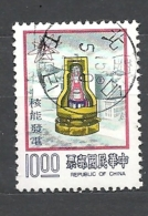 TAIWAN     1978 Nuclear Power Plant     USED - 1945-... República De China