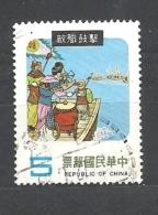 TAIWAN   1978 Chinese Folktales    USED - 1945-... República De China