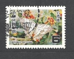 TAIWAN   1978 Taiwan Butterflies   USED - 1945-... República De China