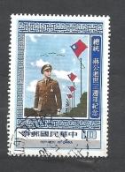 TAIWAN    1978, Chiang Kai-Shek        USED - 1945-... República De China