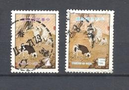 "TAIWAN   1978 New Year Greetings - ""Year Of The Sheep""      USED - 1945-... República De China"
