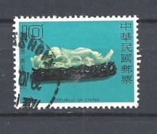 TAIWAN   1979 Ancient Chinese Jade     USED - 1945-... República De China