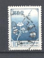 TAIWAN  1979 National Flower    USED - 1945-... República De China