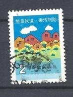 TAIWAN  1979 Environmental Protection     USED - 1945-... República De China
