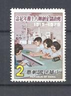 TAIWAN             1979 The 60th Anniversary Of Postal Savings Bank   USED - 1945-... República De China
