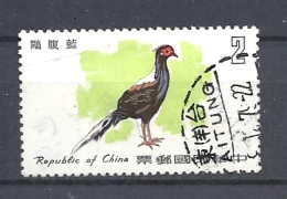 TAIWAN          1979 Birds  Lophura Swinhoii    USED - 1945-... República De China