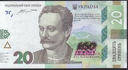 Ukraina 20 Hryven 2016 Pnew UNC - Ukraine