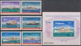 F-EX3233 ROMANIA RUMANIA 1981 SHIP BARCOS MNH STAMPS LOT. - 1948-.... Republics