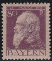 Bayern   .    Michel   .     85  I     .         *      .      Ungebraucht  .   /   .  Mint-hinged - Bavière