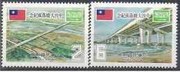 1978 FORMOSE TAIWAN 1195-96** Ponts - 1945-... République De Chine