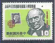 1979 FORMOSE TAIWAN 1250** Rowland Hill, Black Penny, Timbre Sur Timbre - 1945-... République De Chine