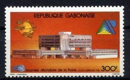 Gabon, 1985, World Post Day, UPU, United Nations, MNH, Michel 944