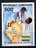 Gabon, 1987, National Renovation, New Gabon, Map, Flag, MNH, Michel 986