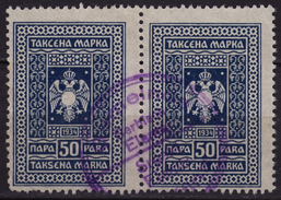 1941 Revenue Tax Stamp - Serbia - Germany Occupation - 50 P - Yugoslavia - Gemeinden Elemir - Occupation 1938-45