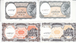 EGYPT 5 10 PIASTERS 1997 P-185 187 SIG/GHAREEB LOT 2 COLORS SET UNC - Egipto